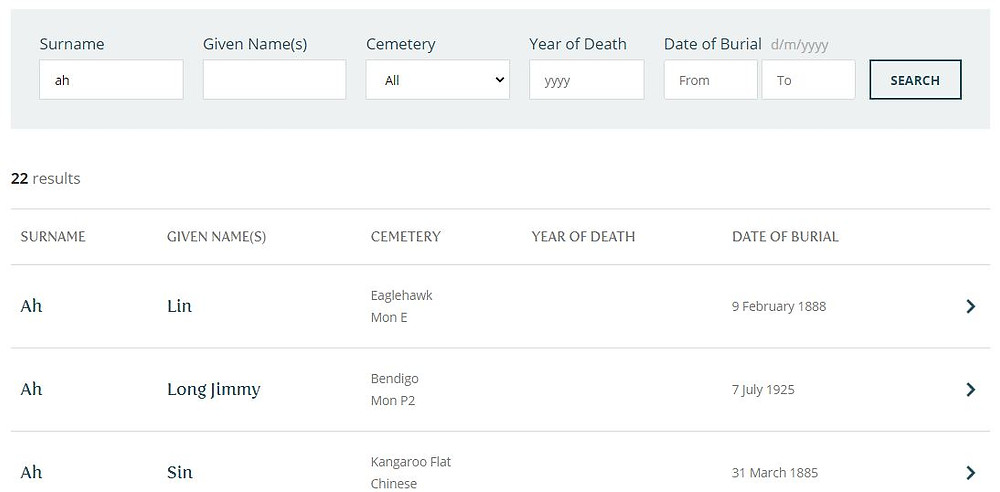 Search result sample in the Remembrance Parks Central Victoria cemetery database
