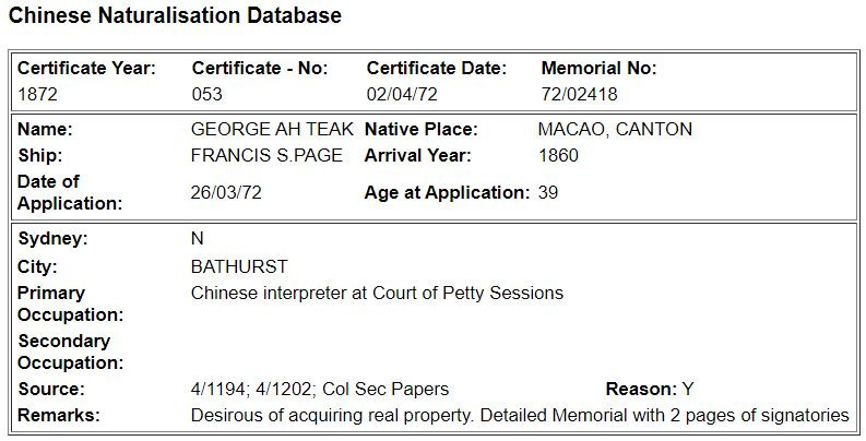 Image of a search result in the Chinese Naturalisation Database. Courtesy of La Trobe University.