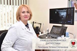 dok_uzd-Gensitska4.jpg