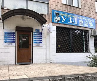 VZ_2020-05_1_edited.jpg