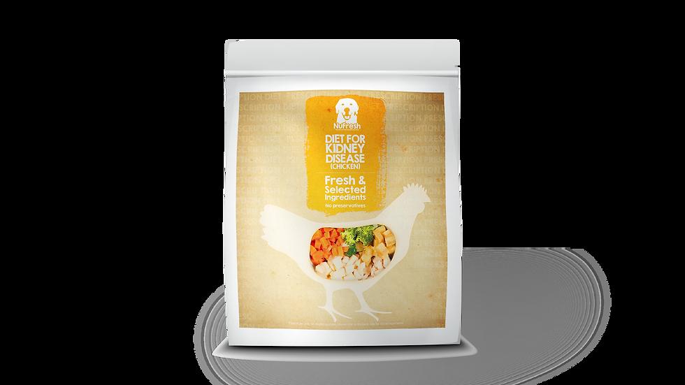 [Cooked] Prescription Diet - Diet for Kidney Disease (Chicken Recipe) 200g