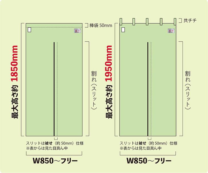 のれん例.jpg