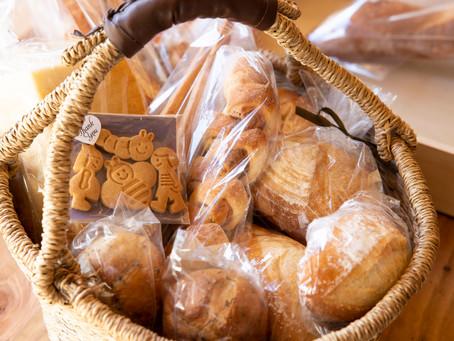 Cafe Bakery SORAKARA
