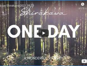 One day Shirakawa 2021.09.19