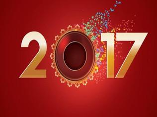 Es 2017 en Conexondance SiRadio. Que el año salga rodado de buena música.