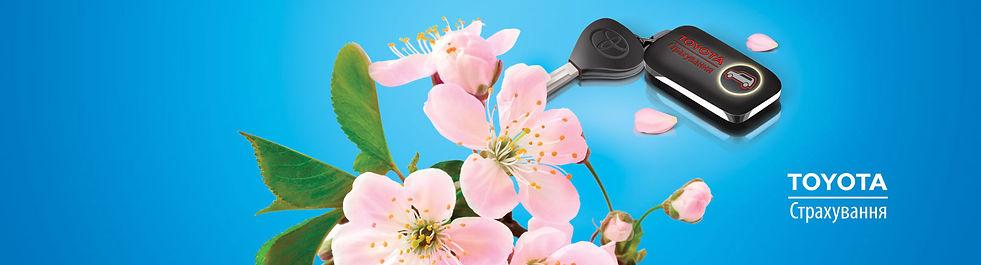insurance-header_tcm-3046-165896.jpg