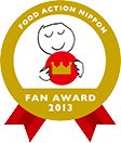 fanaward2013mark.png