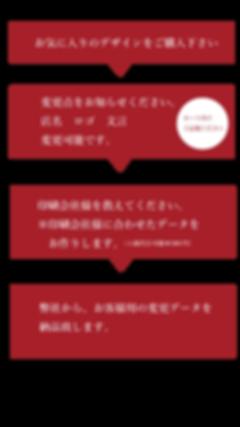 のぼりアイコン.png