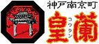 kouran-logo.jpg