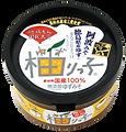 (株)柚りっ子_柚りっ子国産200g.png