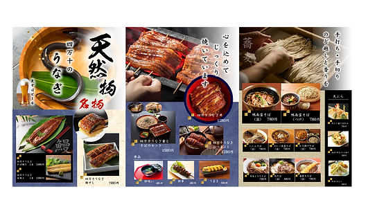 蕎麦とウナギ.png
