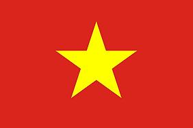vietnam-162460_640.png