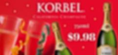 Korbel California Champagne.png