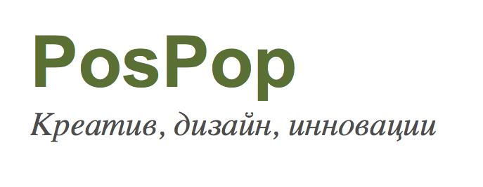 Blog de POSm
