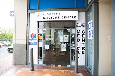 Tuggerah Medical Centre contact us page and building details