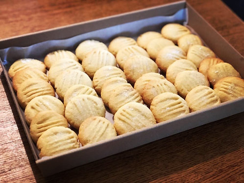 Shortbread Box