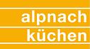 alpnachküchen_Logo.png