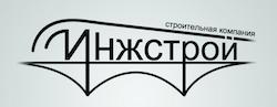 инжстрой.png