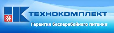 технокомплект.png