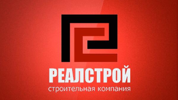 РеалСтрой.PNG