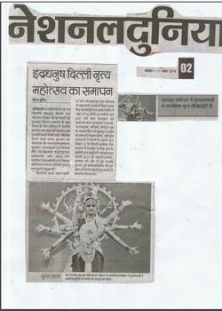 NEWSPAPER ID2