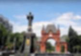 Авиабилеты в Краснодар|Turagentonline.com-туристический портал.
