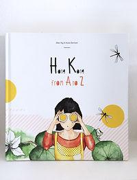 assia-bennani-books -hkAtoZ.jpg