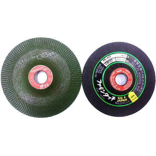 NRS Grinding Disc 80 Made in Japan