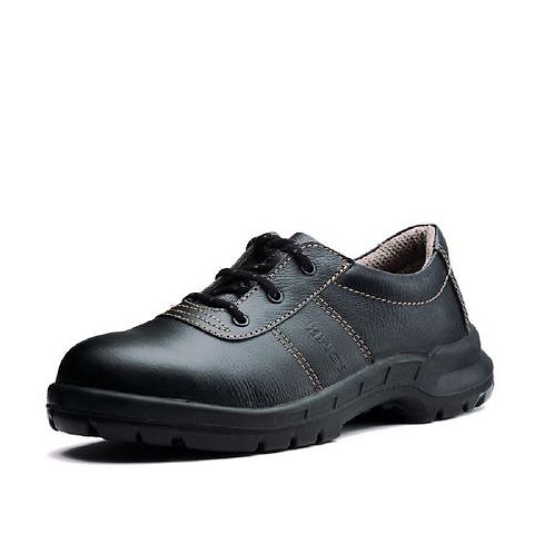 King Safety Shoes KWD800