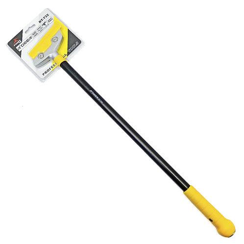 R'Deer RT-732 Cleaning Shovel 600mm