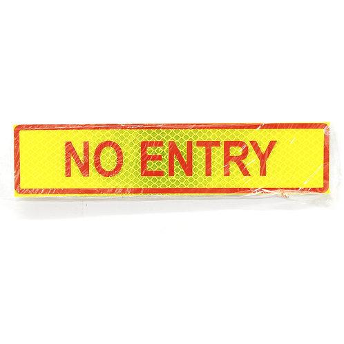 "2""x9"" No Entry Label"