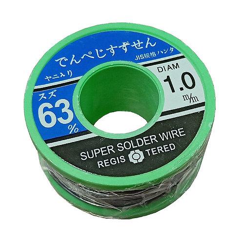 Borui-161A2 1.0mm Soldering Wire
