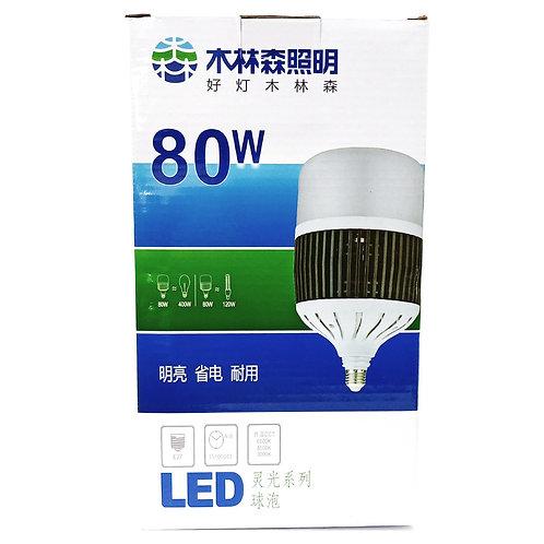 Forest Lighting 80W Led Bulb Day Light E27 6400lm 6500K