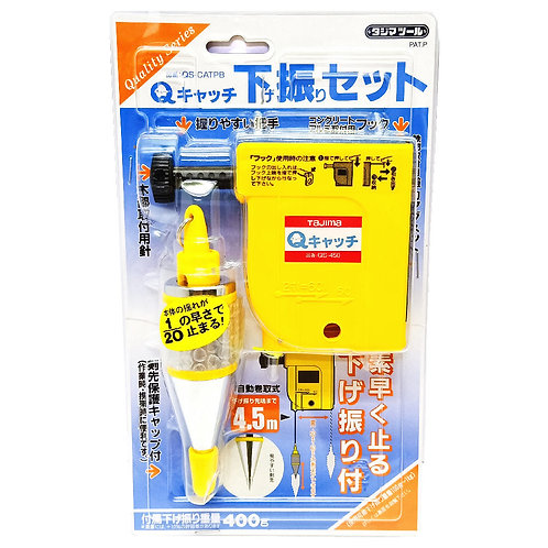 Tajima QS-450 Yellow Bob Setter