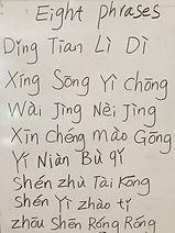 כתב יד סינית למאמר באתר.jpg