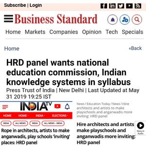New education policy, School Design, School entrance design, Indian school design