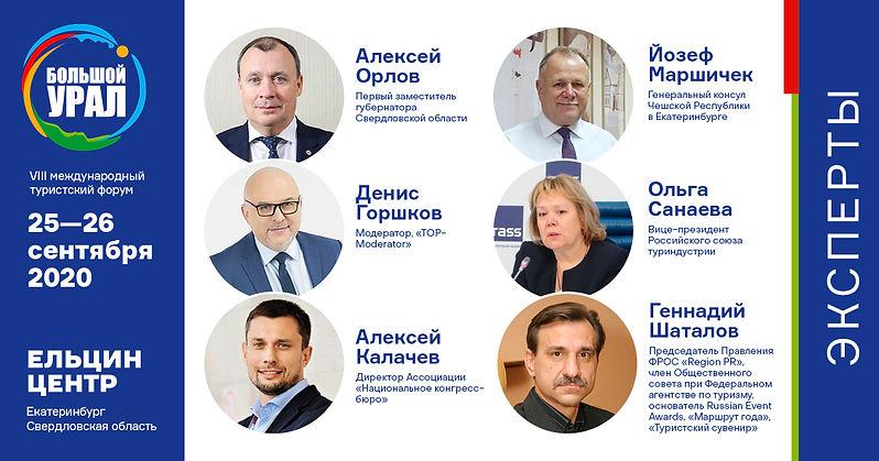 BU-FB-expert1.jpg