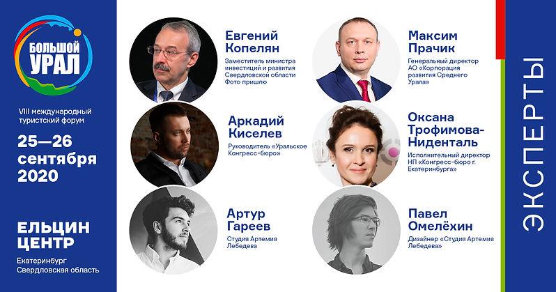 BU-FB-expert4.jpg