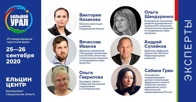 BU-FB-expert3.jpg