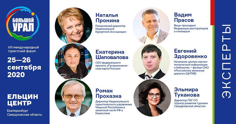 BU-FB-expert2.jpg