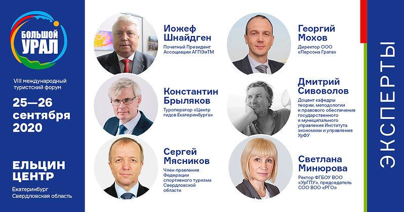 BU-FB-expert5.jpg