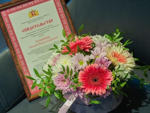 На полях форума «Большой Урал» прошло вручение наград мастерам и хранителям НХП Свердловской области