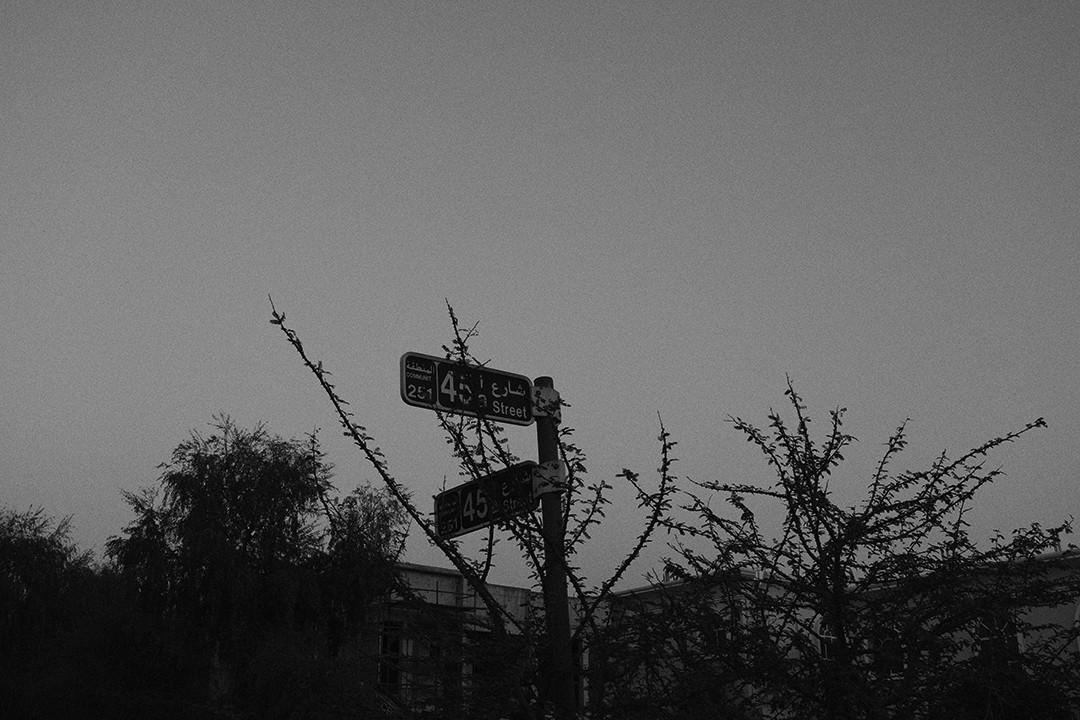 45a Street