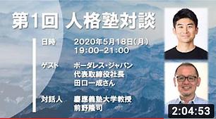 スクリーンショット 2020-06-01 3.49.48.png