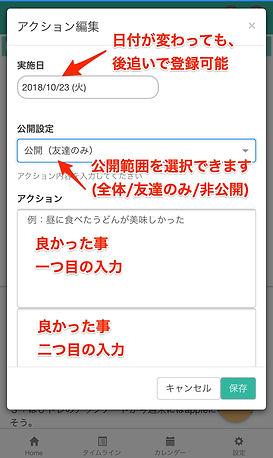 1_登録②.jpg