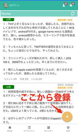 1_登録①.png