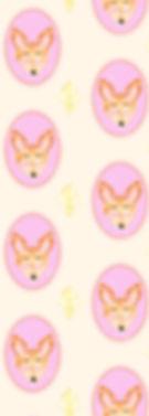 WIX Desktop Fox Fleur.jpg