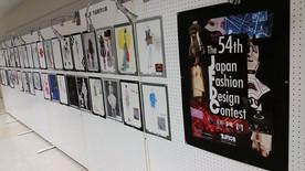 Contest D Москва - Токио