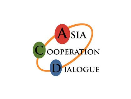 🎓Стипендиальная онлайн-программе Азиатского электронного университета