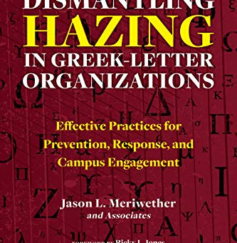 New book on hazing - Now available on Amazon